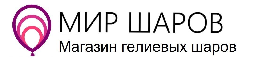 Мир Шаров