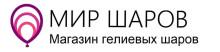 Шары Казань | Доставка гелиевых шаров | Заказ шаров
